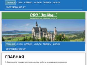 telemedicina.ru.com