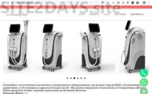 cosmedplus.ru.com