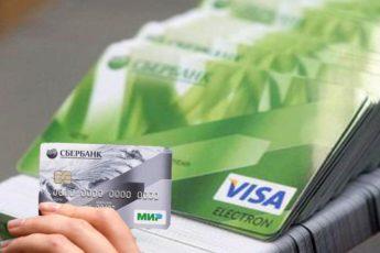 Автоматическое списание с банковской карты за услуги