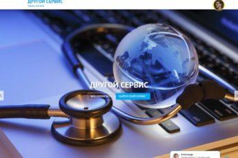 avm-service.info