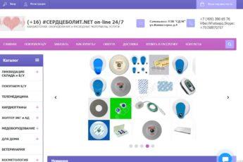 holter24.online