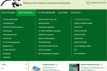 serdcebolit.net